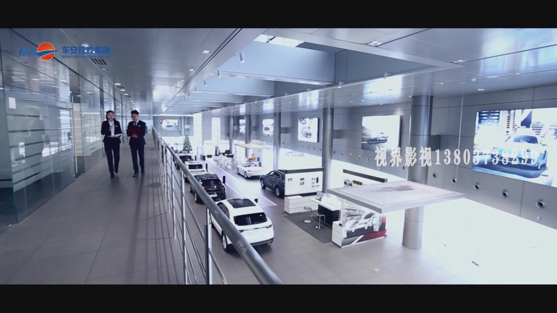 汽车4S店宣传片