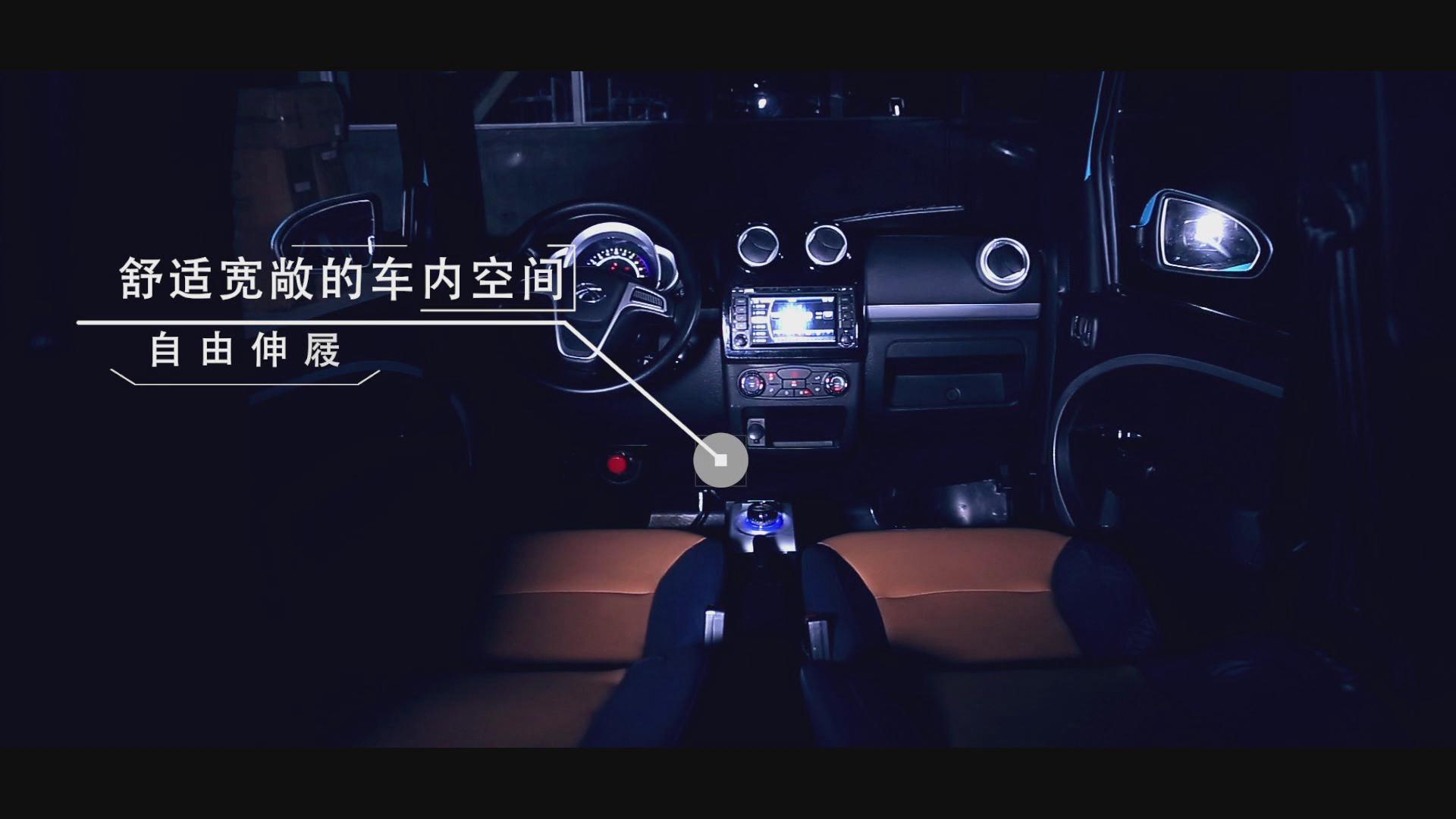 汽车行业宣传片