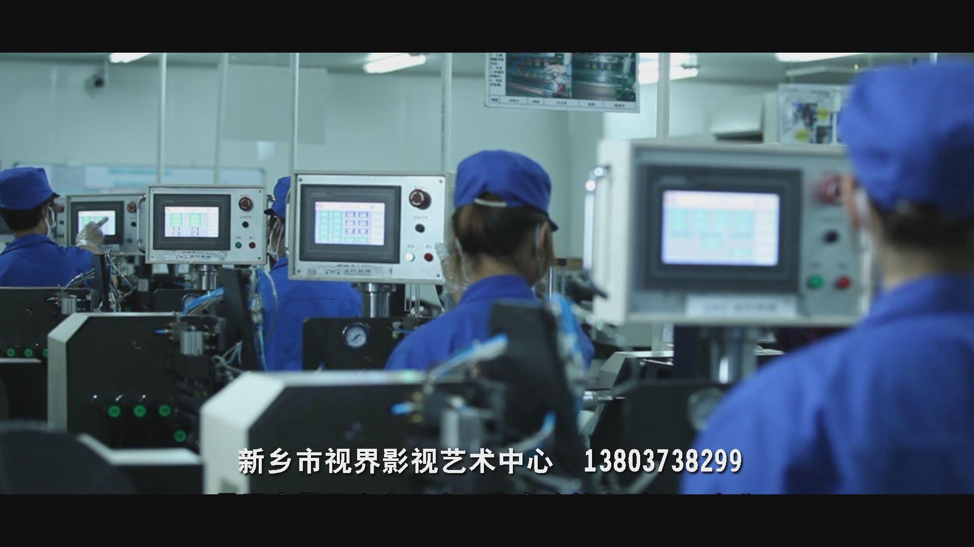 新乡大型企业宣传片