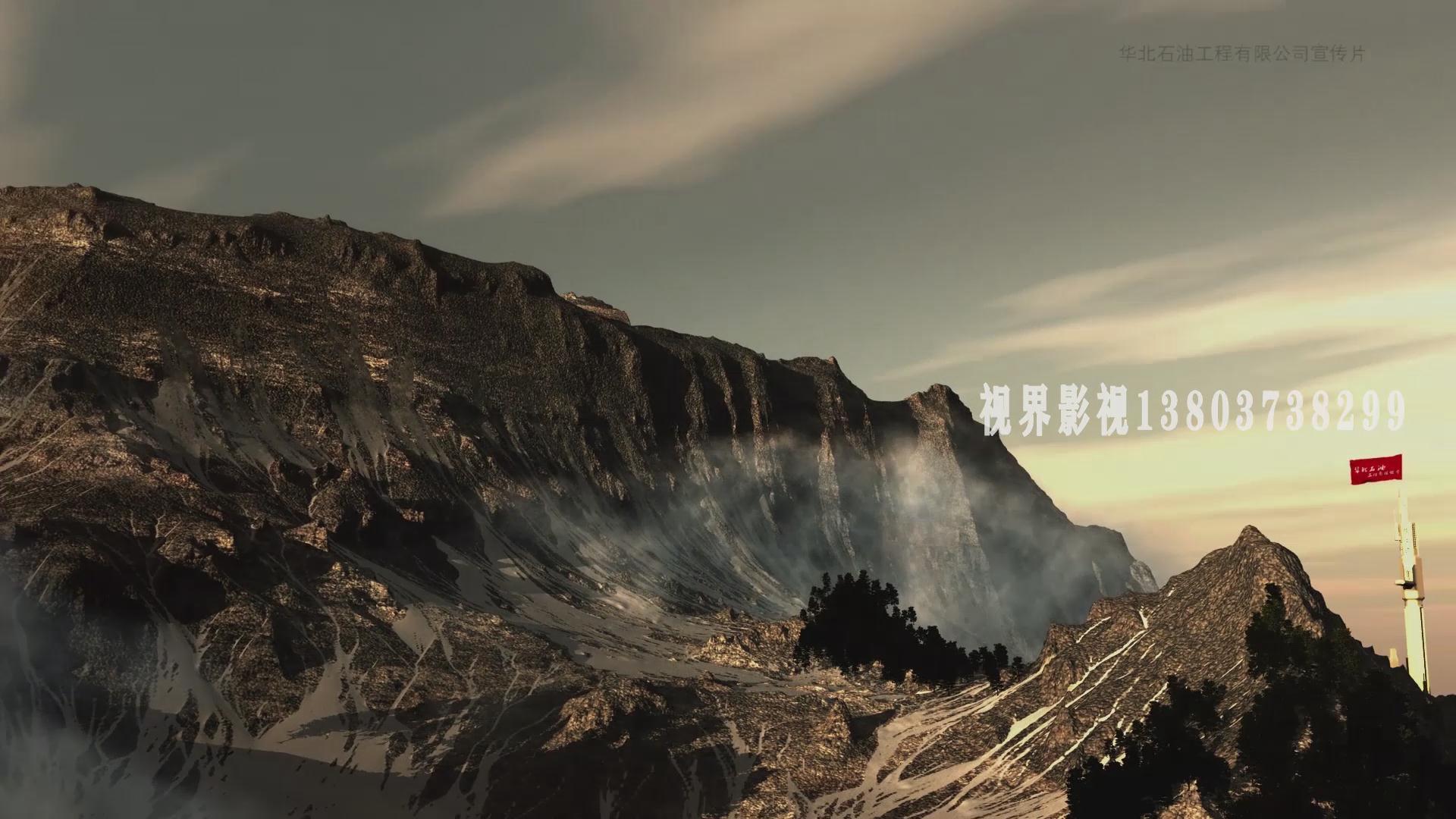 中石化宣传片